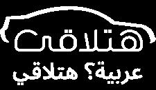 Used Toyota for sale Saudi Arabia  Hatla2ee